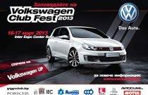 Volkswagen,Ред Лемън Маркетинг