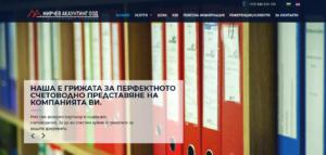 Сайт на счетоводна кантора Мирчеви Акаунтинг