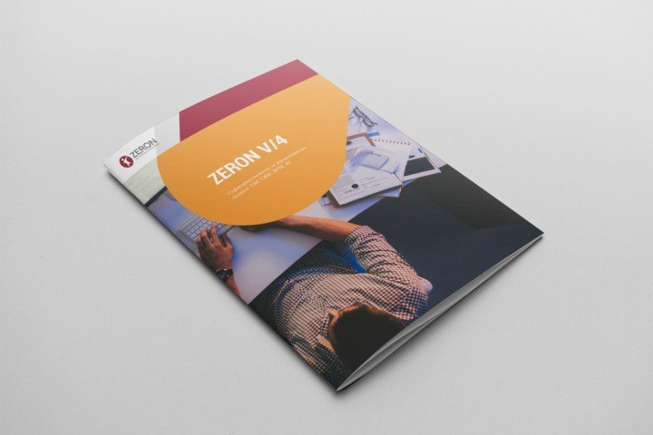 Търговска брошура за Елит Софтуер