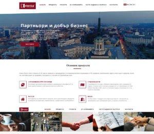Сайт на Фабрика за дограма Атерика