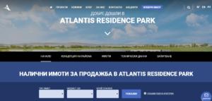 Сайт на Атлантис Резидънс Парк