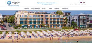 Сайт на Олимпия Бийч Равда