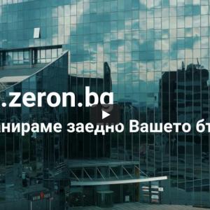 Zeron YouTube TrueViewAd 2