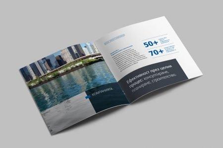 Корпоративна брошура на Техноинжект