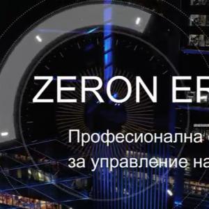 ERP Ads